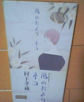 20051205_1830_000.jpg