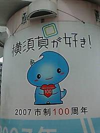 F1000293